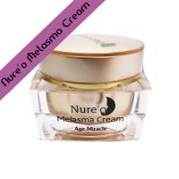 Kem chữa nám, tàng nhang hiệu quả Korian Beauty - Nure'o Melasma Cream